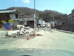 Kamaishi Today