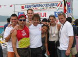 Triathletes at the 2004 Kamaishi International Triathlon