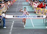 Mike Trees finishing the 1992 Kamaishi International Triathlon