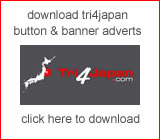 Download Tri4Japan Banner Adverts